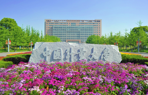 中国计量大学继续教育学院