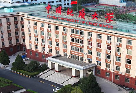 中国地质大学(北京)(温州学习中心)